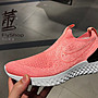 [飛董] Nike Epic Phantom React 女鞋 慢跑...