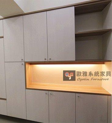 系統家具玄關櫃/歐雅系統家具/系統家具櫥櫃/系統家具廚具/系統家具收納櫃 原價40712特價28499