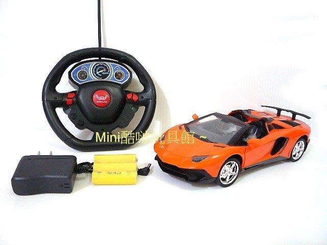 1/18 1:18充電版~仿真外型藍寶堅尼遙控車 敞篷超級跑車 車門.引擎蓋可遙控開關~橘