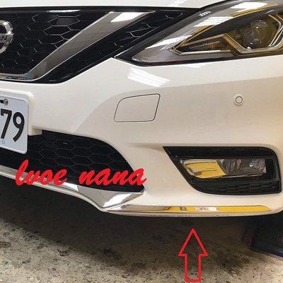 [[娜娜汽車]]日產 2018 sentra 專用 前保桿包角飾條 前護角 後保桿包角飾條 後護角