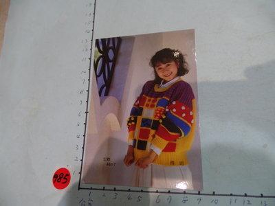 傅娟,老明星卡-3