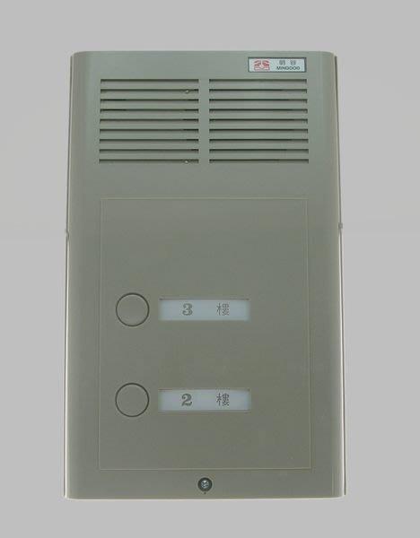 明谷牌B型公寓用對講機組,(含門口機X1,室內機X2,整流器X1)套餐+5對電纜30米