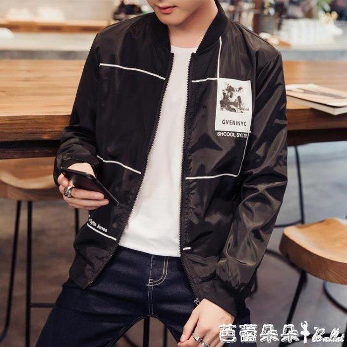 夾克外套 男士春秋季新款立領外套韓版修身夾克衫青年休閒外衣潮流印花開衫
