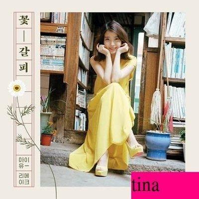 李智恩IU韓國原版首張翻唱專輯IU Special Remake Mini Album Flower Bookmark 全新未拆