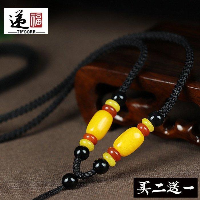衣萊時尚-手工蜜蠟掛件繩綠松石掛繩菩提吊墜繩玉項鏈繩可調節黃金編制繩