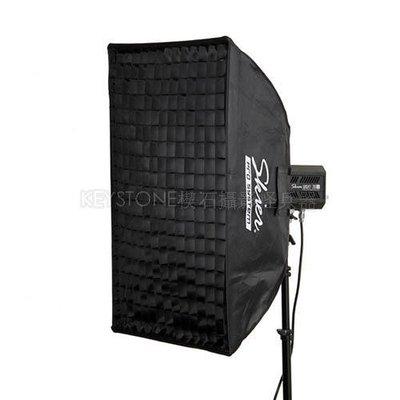 來來相機 Skier LFGB 60*80cm 蜂巢無影罩