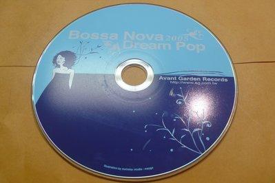 紫色小館-87-3--------bossa nova dream pop