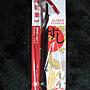 爭鮮 - 鮪魚壽司筆 - 全新 - 151元起標     福氣哥的尋寶屋