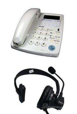 【通訊達人】TENTEL 國洋 K-361耳機型來電顯示電話機+耳機_20組速撥鍵_另售KX-TS880/K-302H