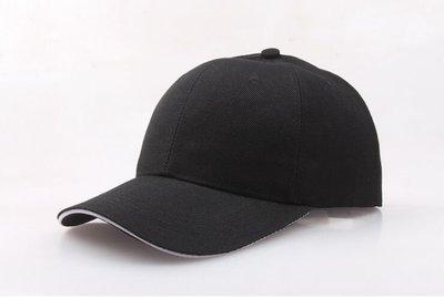 純色空白鴨舌帽diy定制定做logo帽子工作帽廣告帽棒球帽戶外休閒帽遮陽帽騎行帽鴨舌帽太陽帽棒球帽