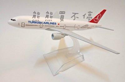 現貨 波音777 土航 土耳其航空 Turkish Airlines 1/400 合金飛機模型 實物拍攝