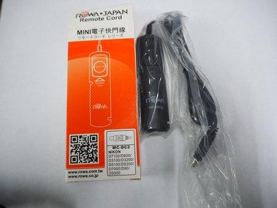 @3C 柑仔店@ 樂華 ROWA MC DC2 電子快門線 NIKON 可用 D7200 D5500 D750 台灣品牌