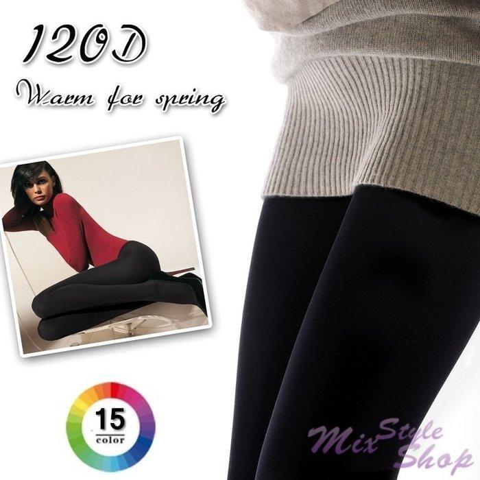 MIX style SHOP【S-016】日本原單❤超彈力120D天鵝絨彩色不透膚彈性柔軟厚褲襪~(15色)