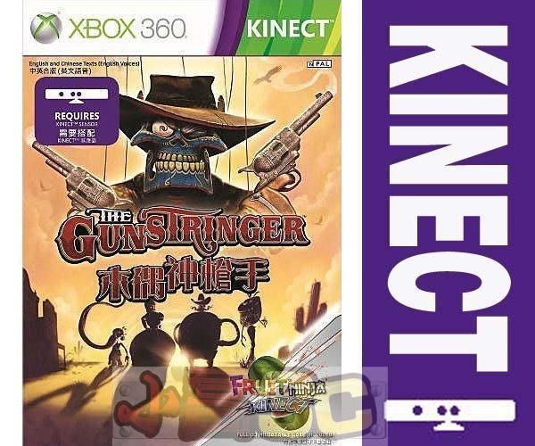 XBOX360 Kinect 木偶神槍手光碟版 + 水果忍者下載卡// 中英文合版
