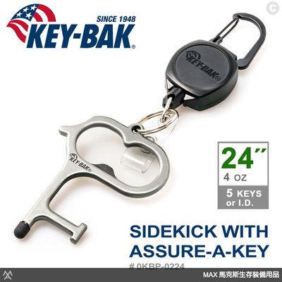 """馬克斯- KEY BAK SIDEKICK系列 24""""伸縮鑰匙圈+Assure-A-Key多功能指環/0KBP-0224"""