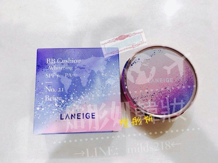 即期品※韓國蘭芝Laneige홀리데이 限量新款氣墊粉餅〞鑽采淨白-『韓妝代購』〈現貨〉