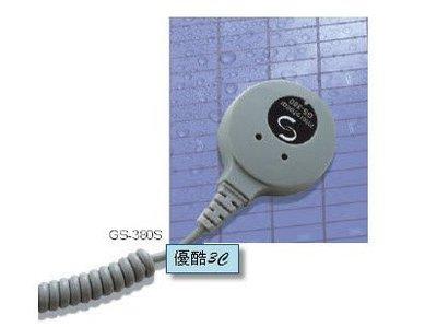 【優酷3c】防盜器材: GS-380S 音頻玻璃檢知器、感應器、開關、報警警報、居家保全-正品!!! 高雄市