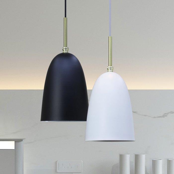 【58街】丹麥設計「Grasshopper Pendant蚱蜢吊燈 」美術燈。複刻版。GH-558