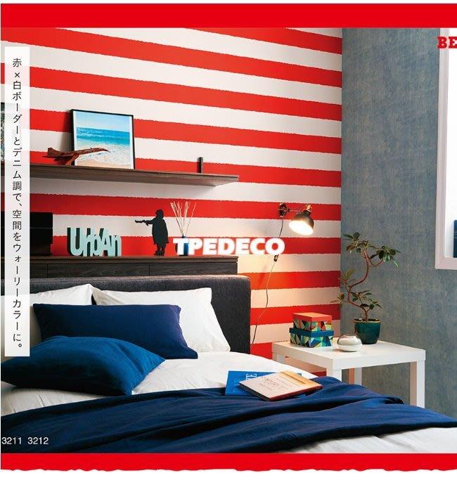 【大台北裝潢】日本進口壁紙BA* 英國繪本威利在哪裡 Where's Wally 紅白條紋 寬版   3212  