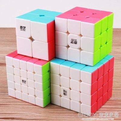 魔方  全套套裝禮盒二三四五階順滑實色2345階初學者玩具 『桃子雜貨鋪』
