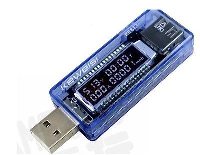 KEWEISI KWS-V20 USB 電壓 電流 電量表 檢測儀 測電表 測量儀【台中恐龍電玩】