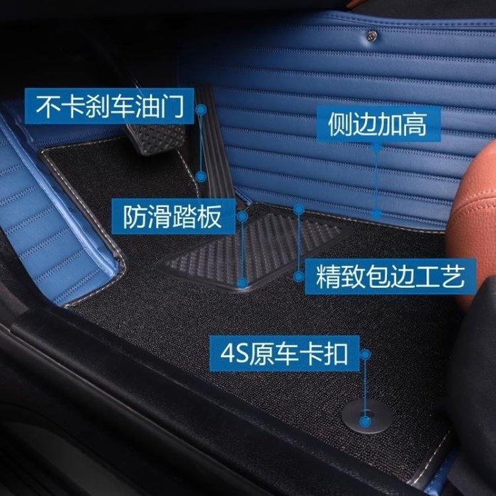 絲圈腳墊 適配日產專用18款天籟軒逸新逍客奇駿藍鳥騏達汽車全包圍絲圈腳墊Y-優思思
