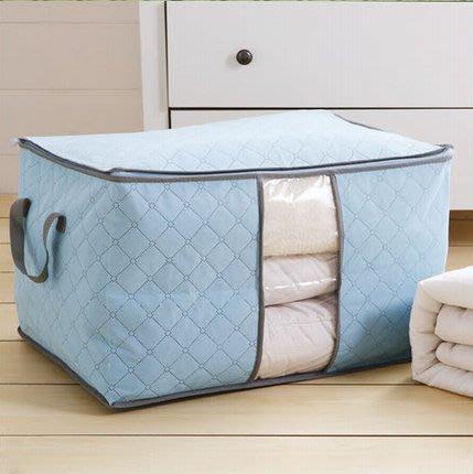 大容量 竹炭 枕頭棉被收納袋 衣物收納箱 防塵防潮 儲物袋 手提袋 收納櫃 大衣羽絨衣收納袋 絨毛娃娃 收納箱 玩具