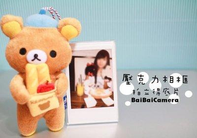 baicamera fujifilm  單 壓克力立牌小相框 相片 透明 相本 相架 拍立得底片 Mini 7 7S 8 50S MINI25 90