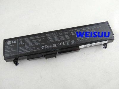 {偉斯科技}HP B2000原廠電池