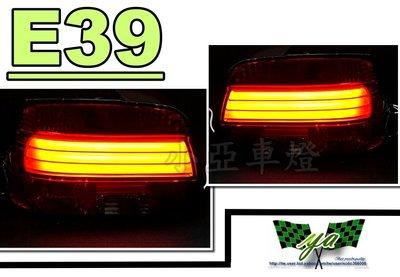 小亞車燈改裝*最新 全新 寶馬 BMW E39 光柱 光條 紅白 LED  晶鑽 尾燈 後燈