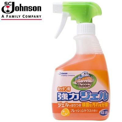 【日本SC Johnson】強力清潔凝膠噴劑-廚房用400ml £夏綠蒂日貨