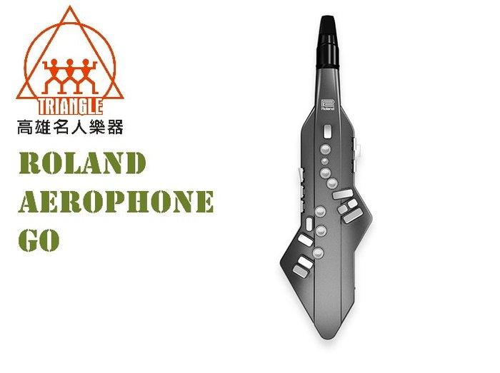 【名人樂器】Roland Aerophone GO 電子吹管 電子薩克斯風