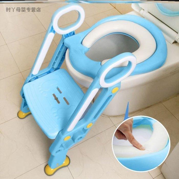 可折疊承重踏板坐便椅蹲便器穩固馬桶梯兒童馬桶便圈加大扶手梯凳