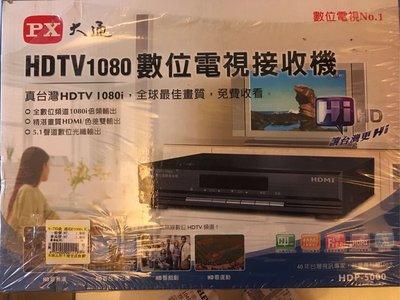 HDTV1080數位電視接收機