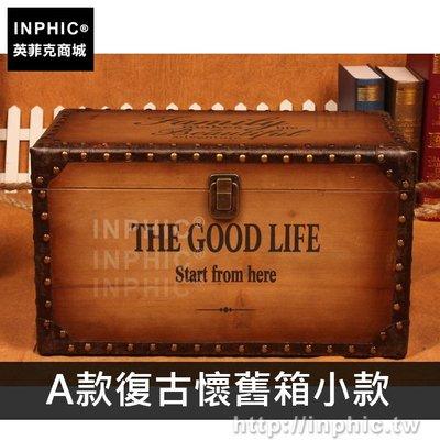 INPHIC-專賣店木盒道具酒吧懷舊木箱歐美復古收納箱老式裝飾-A款復古懷舊箱小款_bARX