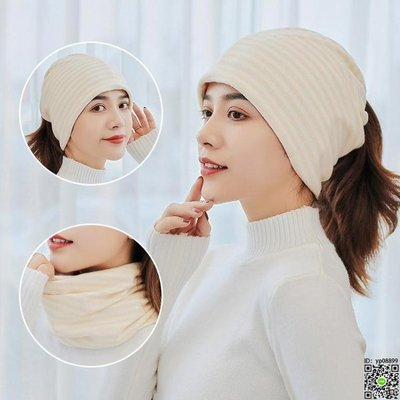 月子帽 月子帽薄款夏季產后月子頭巾孕婦發帶產婦帽子坐月子用品時尚保暖 多款可選