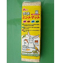 【優比寵物】Ms.pet爽快原味木屑 / 墊料 / 木屑床-15lrtes裝 12條 -促銷價-