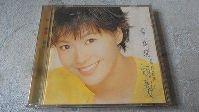【金玉閣B-3】CD~梁詠琪 短髮