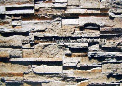 【鑫鎧棋磁磚精品】CSI-026系列文化石 全商城最低價一箱830元共6色-復古礦層岩 角磚