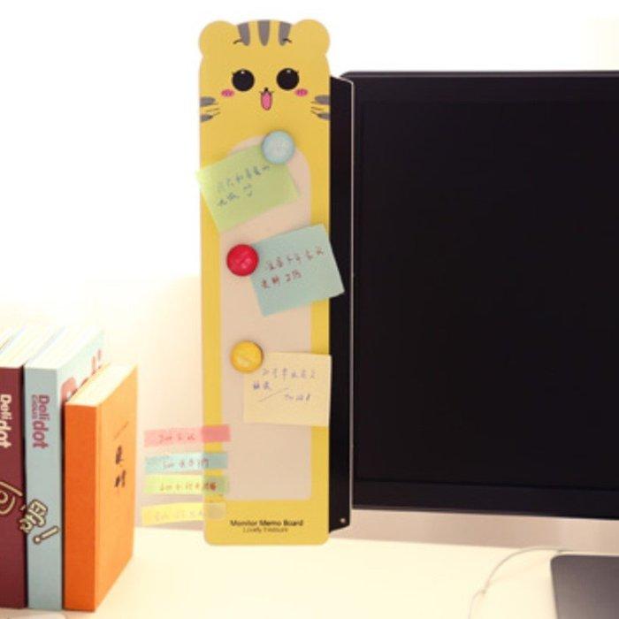 螢幕便簽板便簽紙本告示貼電腦顯示器側留言板便利貼板_☆優購好SoGood☆