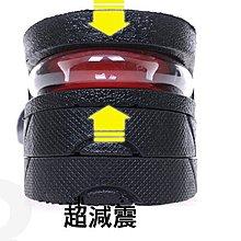 隱形增高鞋墊 三層可調款 韓國熱銷 抗壓減震縮碼增高/舒適鞋墊 氣墊增高 矽膠軟墊 環保 康熙來了 7公分【HF01】