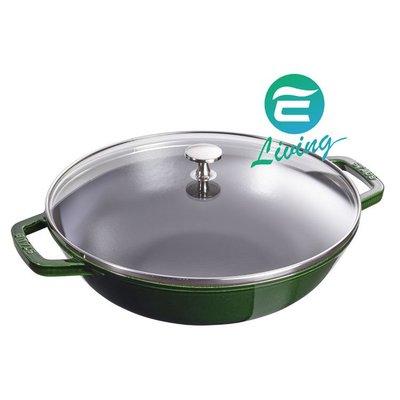 【易油網】STAUB 中華炒鍋+透明鍋蓋 30cm 綠色 鑄鐵鍋 LE CREUSET #40511-465