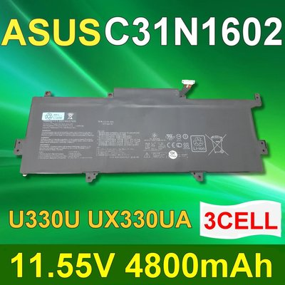 ASUS 華碩 3芯 C31N1602 日系電芯 電池 UX330 UX330U UX330UA