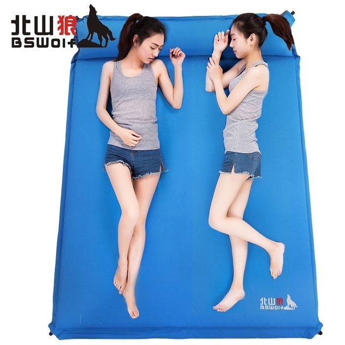 奇奇店-戶外防潮墊超輕自動充氣墊子雙人加寬帳篷睡墊多人加厚5cm#方便 #快捷 #實用