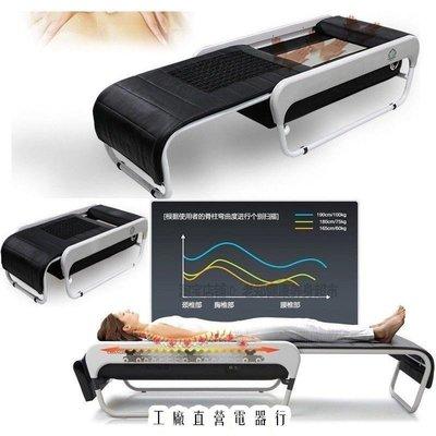 【工廠直營】3D玉石熱電動按摩床3D按摩床 美容床HF-DQ56107