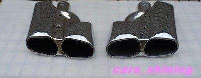 cars_shining 全新 賓士 W204 W210 W220 W212 W211 雙孔 方型 尾飾管 排氣管 精品