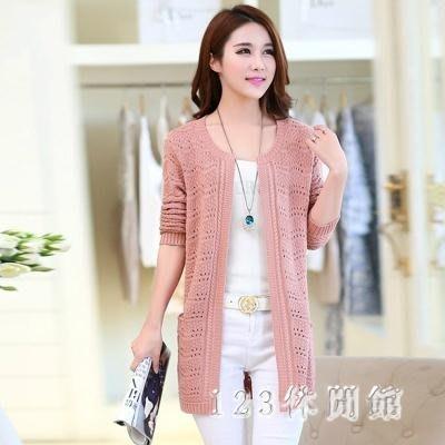中大尺碼針織外套 針織開衫秋裝新款女顯瘦毛衣韓版中長款寬鬆上衣披肩外套LB5599