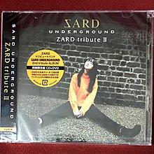 SARD UNDERGROUND ZARD Tribute 2 (日版初回限定盤CD+DVD)