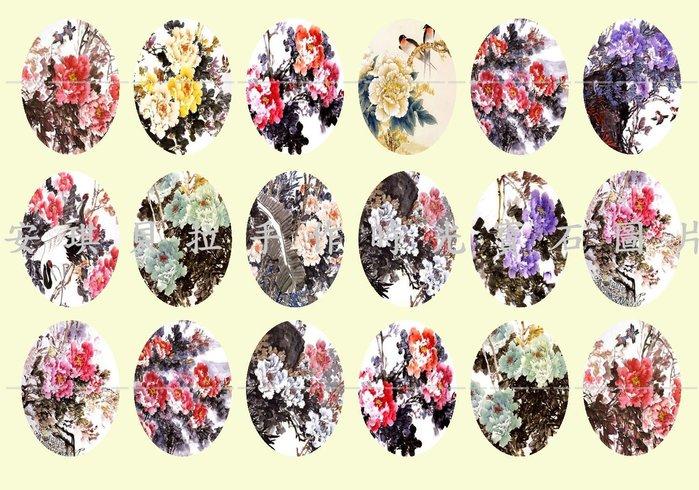 【安琪貝拉DIY手作】CH291│水彩花朵☆橢圓形 時光寶石 滴膠 圖片│玻璃 泡泡 圖片│適用 項鍊 鑰匙圈 製作