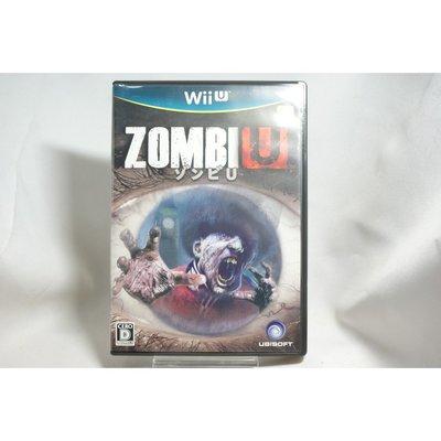 [耀西]二手 純日版 任天堂 Wii U WiiU 殭屍 ZOMBI U  含稅附發票